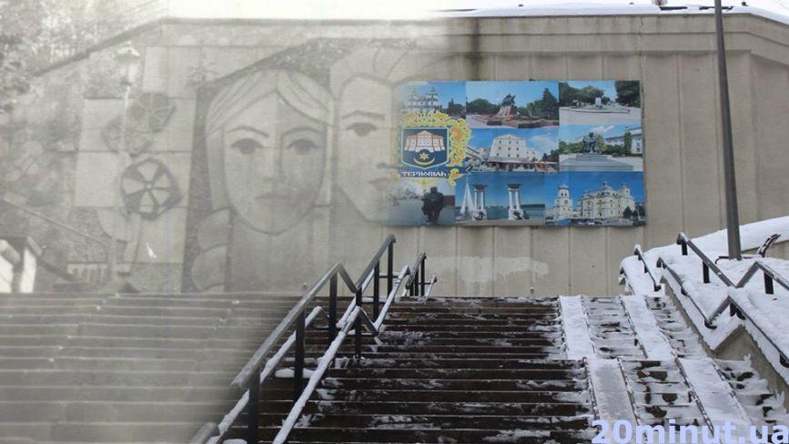 З одного ракурсу: відремонтували алеї та сходи. Як змінився парк Топільче від дня свого створення