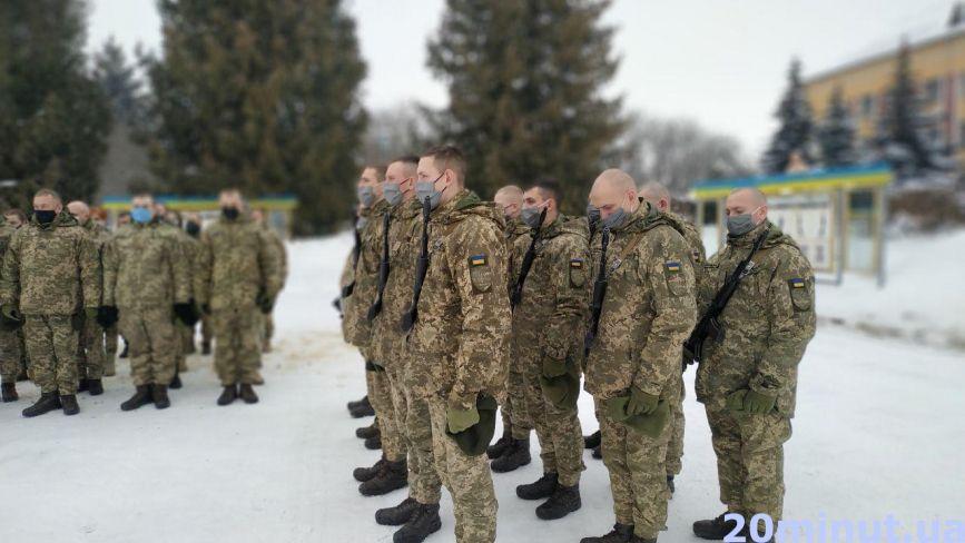 Повернулися всі: в Тернополі зустріли військових із зони ООС