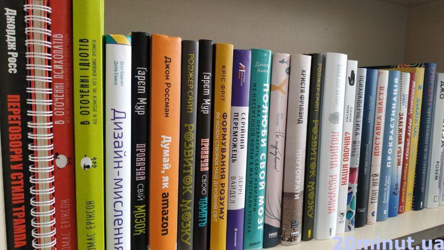 Дорогі та ексклюзивні: які цінні книги  є у тернопільських книгарнях і скільки вони коштують