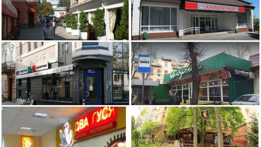 """""""Культові"""" заклади Тернополя, яких вже немає: чому зникли та що тепер на їхньому місці"""