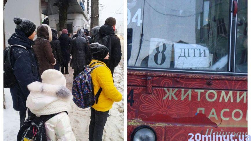 Діти мерзнуть і спізнюються. Кого насправді возять у шкільних тролейбусах Тернополя – ми перевірили