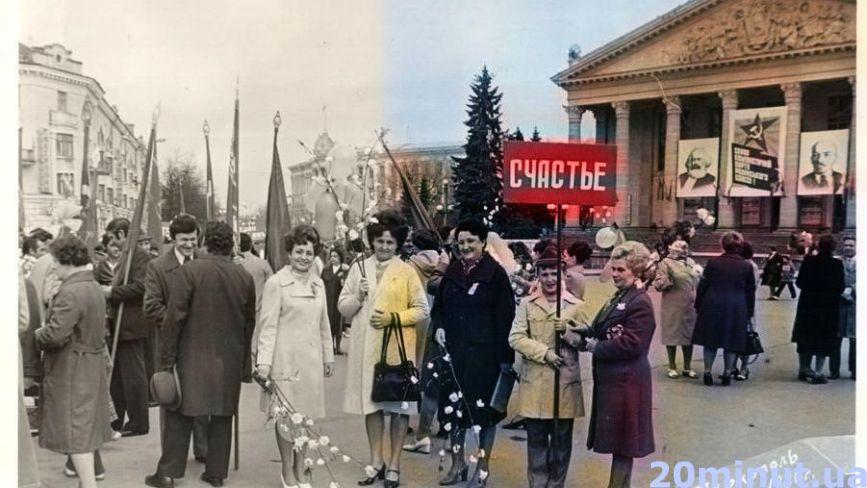 Ретро в кольорі: ми «пофарбували» 17 старих фотографій Тернополя. Дивіться, що з цього вийшло (ФОТО)