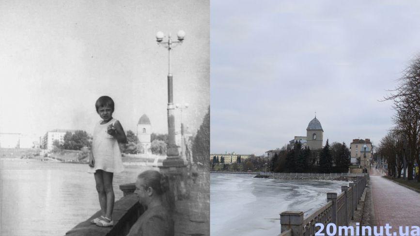 З одного ракурсу: як змінилась набережна Тернопільського ставу за 60 років