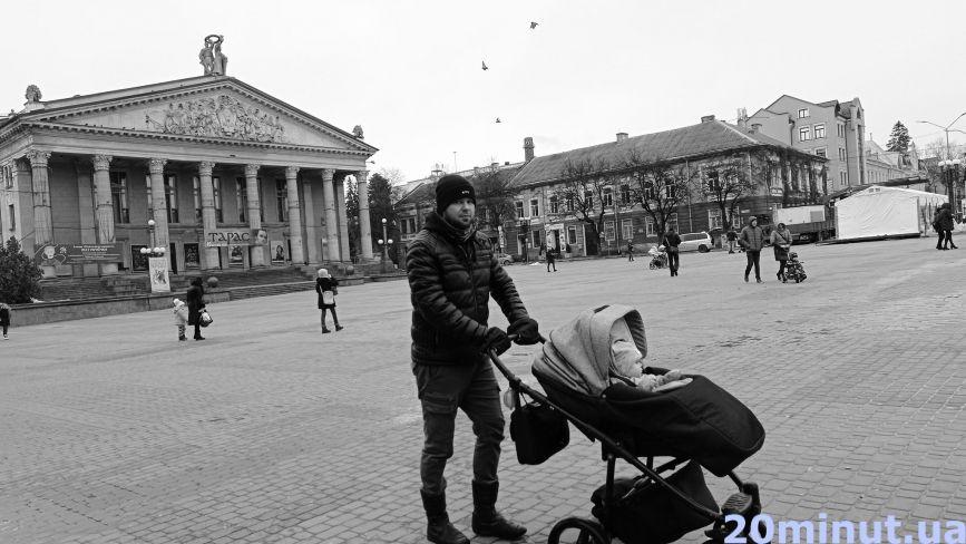 """Тернопіль проводжає зиму: репортаж """"20 хвилин"""" у чорно-білих тонах (ФОТО)"""