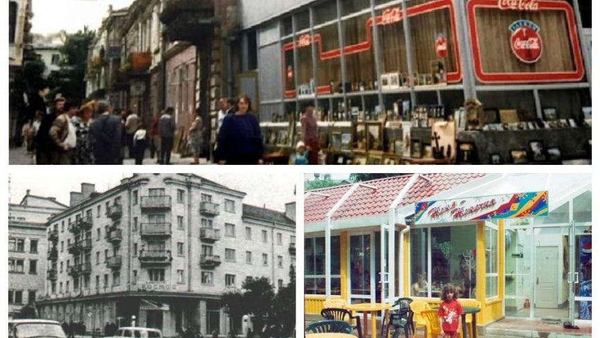 """""""Тусувалася"""" богема або любителі похмелитися. 9 культових закладів Тернополя, які працювали у 90-х"""