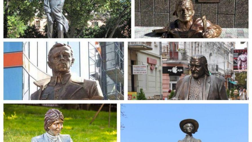 """Пушкін, Ґерета, Франко. Ми """"оживили"""" відомі пам'ятники Тернополя"""