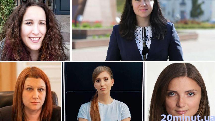 Як виглядали б відомі в Тернополі чоловіки, якби вони були жінками (ФОТО)