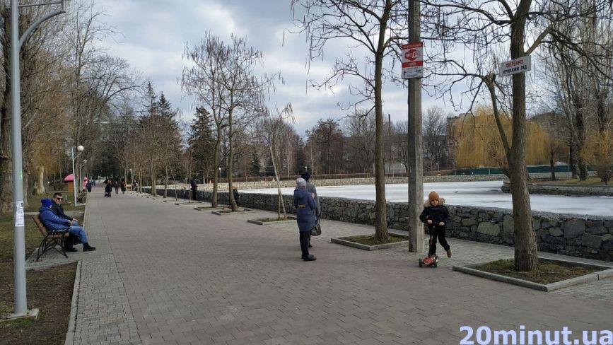 Який із парків Тернополя найбільш комфортний? Рейтинг журналістів «20 хвилин»