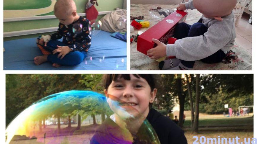 Маленькі, але сильні! Історії діток, які перемагають рак та живуть з невиліковними хворобами