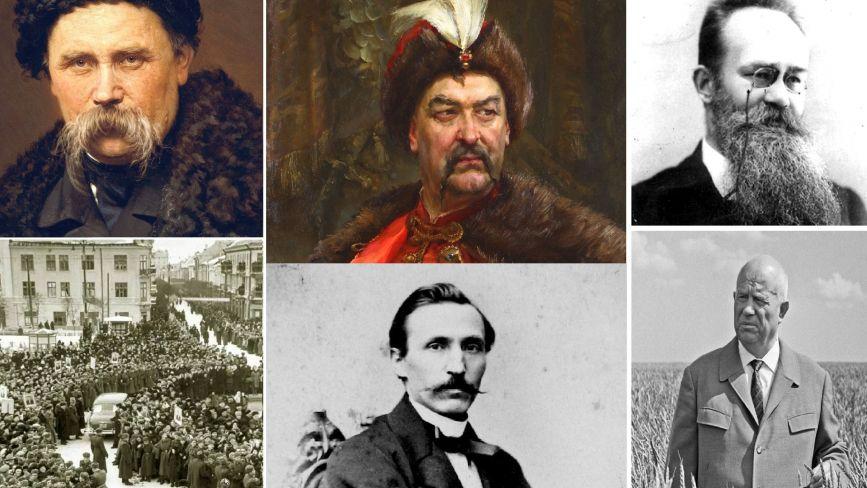 Хмельницький, Шевченко, Хрущов: які відомі особистості були на Тернопільщині. Чим вони тут займалися?