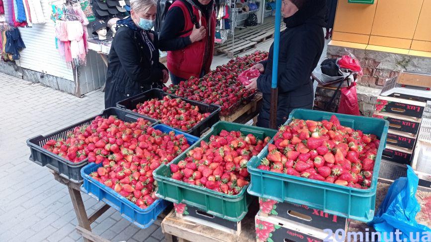 Полуниця – по 200, лохина – майже по 800! Які ціни на несезонні фрукти та овочі у Тернополі (ГРАФІКА)