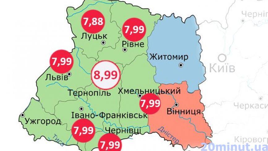 Все одно дорожче, ніж у сусідів: тернополяни платитимуть за газ по 8,99. Як економити?