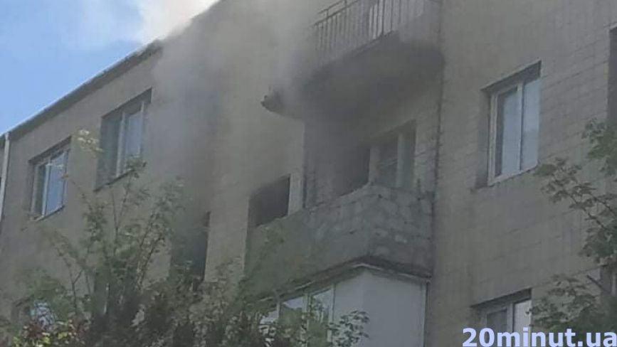 Пожежа у квартирі в багатоповерхівці. Загинула жінка