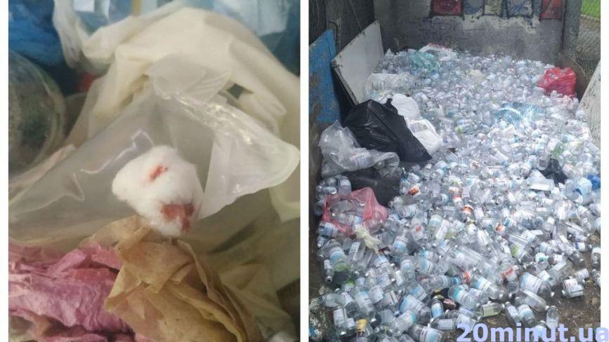 Яке сміття викидають в лікарнях Тернополя та чи є там небезпечні відходи – ми перевірили