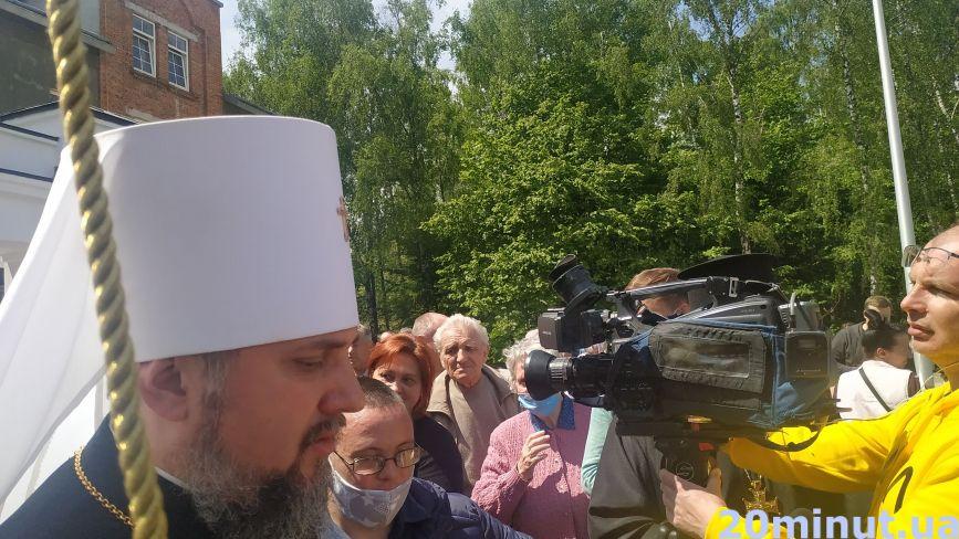 У Тернополі Митрополит Епіфаній освятив Свято-Троїцький духовний центр і відкрив пам'ятник королю Данилу