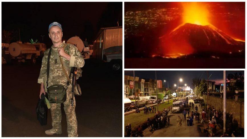 Як апокаліпсис: тернопільський миротворець Юрій Кульпа став свідком виверження вулкану у Конго (ВІДЕО)