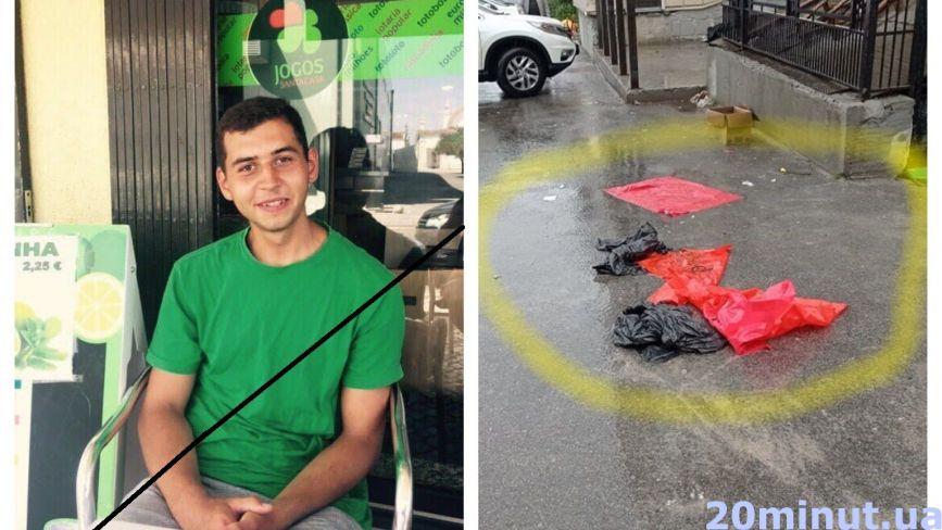 «Це вбивство»: рідні 25-річного Павла розказали, що трапилося біля АТБ. Чи є вже підозрювані?