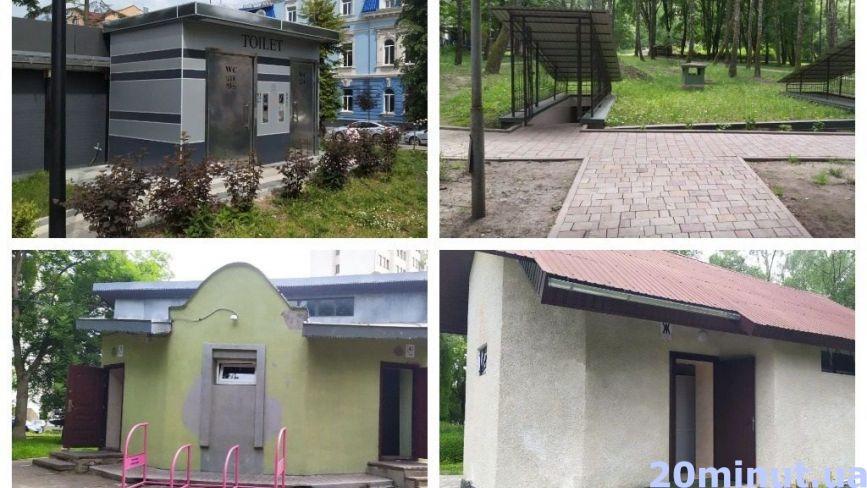 Без дверей, мила і працюють за графіком. Які в Тернополі громадські вбиральні — ми перевірили (ФОТО)