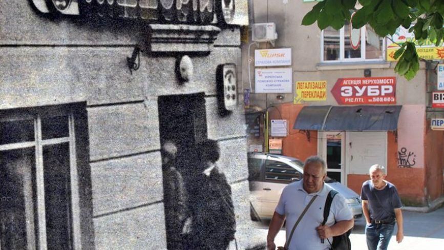 Улюблена закусочна Притули, дитяче кафе та пивні: як виглядали популярні заклади Тернополя (З ОДНОГО РАКУРСУ)