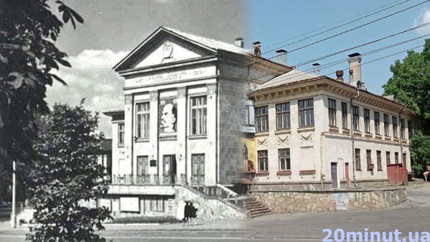 Як виглядали місцеві будинки культури та кінотеатри. Ми відтворили старі фото з одного ракурсу