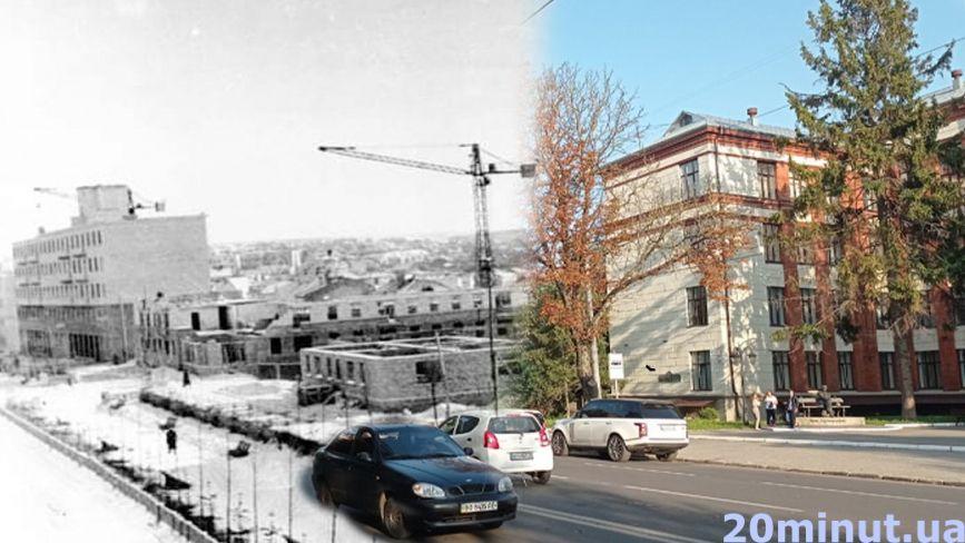 Ми відтворили ретро фото з центру Тернополя. Дивіться, як змінилось місто!