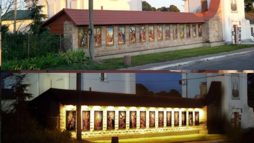 """""""Вночі казково світиться"""": біля храму на Тернопільщині встановили Хресну дорогу"""