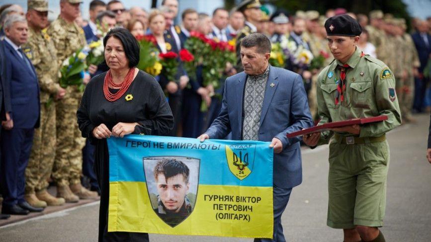 Тернополянину присвоїли звання Героя України (посмертно)