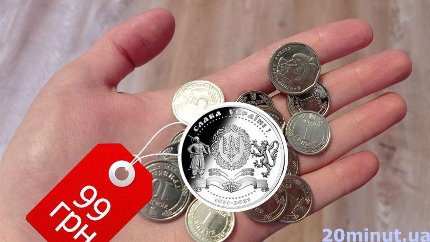 Безкоштовні монети, за які треба платити. Розповідаємо про хитру схему, яку вигадали для нас