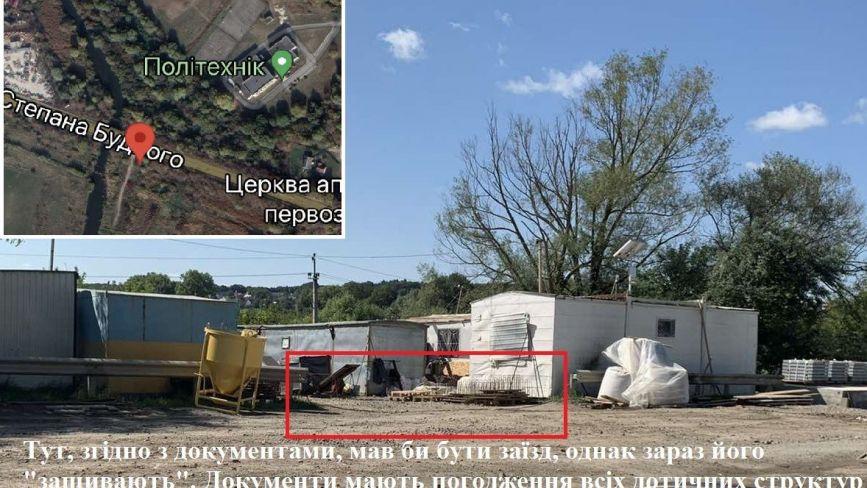 Власникам землі у Петрикові фактично замуровують єдиний заїзд. Чому ізолюють від Тернополя?