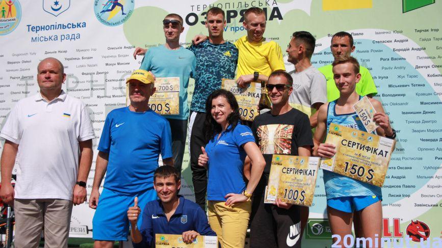 Кому дісталися 1000 доларів у Тернопільській озеряні — 2021 (ФОТО)