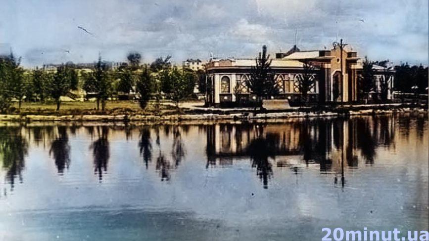Дивіться, як раніше виглядав парк Шевченка! А чого вам бракує тут зараз? (КОМЕНТУЙТЕ)