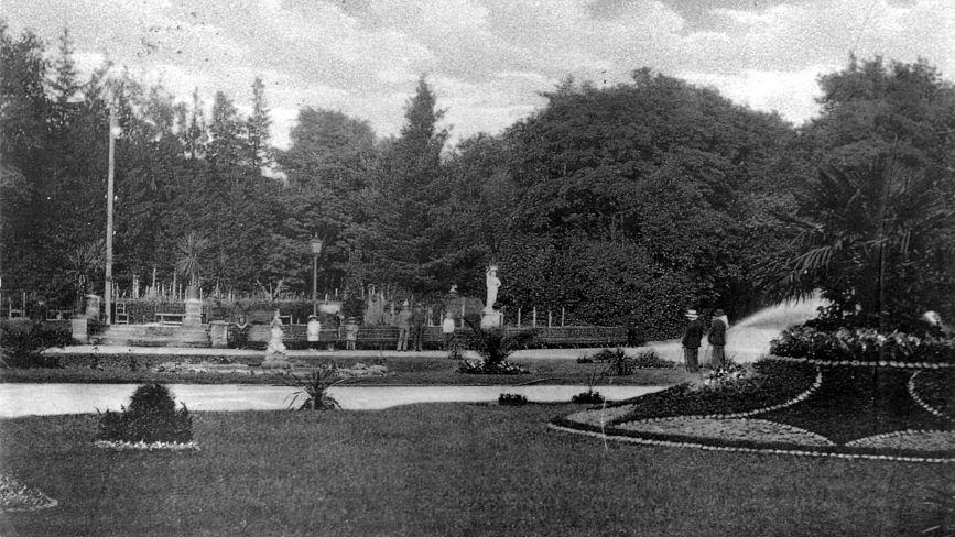 Росли тропічні рослини був тир і літній театр: чи знали ви, яким був Старий парк 125 років тому