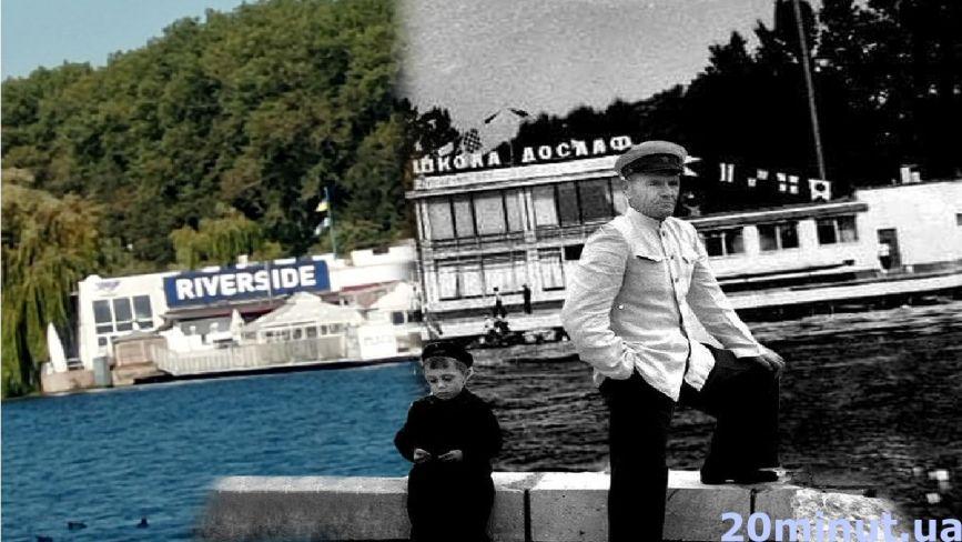 Де була морська школа – тепер нічний клуб. Як змінився Тернопільський став? Ми відтворили ретро фото!