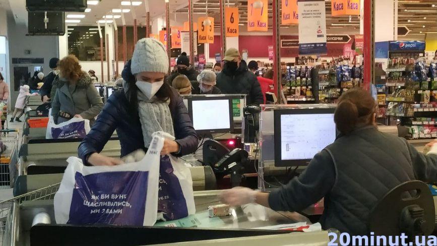 Де найдешевше? Порівняли ціни і склали рейтинг супермаркетів Тернополя
