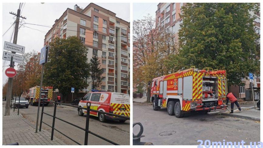 Люди повибігали. Купа диму: в багатоповерхівці на проспекті Бандери горить квартира (ФОТО)