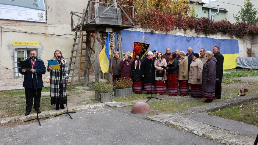 Тернопільський обласний музей політичних в'язнів відзначив 25-річчя (ФОТО)