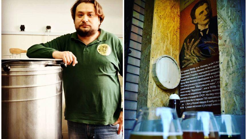 Варить пиво з гарбуза і портер з чорносливом: як козівчанин відкрив броварню. Історія успіху