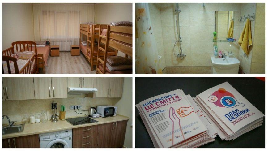 У Тернополі відкрили кризову кімнату для постраждалих від насильства (ФОТО. ВІДЕО)