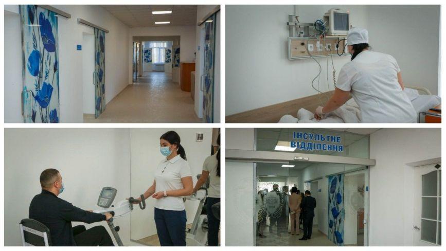 У Тернопільській психоневрологічній лікарні відкрили оновлене інсультне відділення (ФОТО. ВІДЕО)
