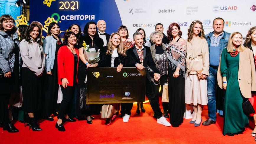 Як вчителька фізкультури з Козівської гімназії стала найкращою в Україні