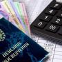 З 1 липня в Україні зріс розмір пенсій: нові суми
