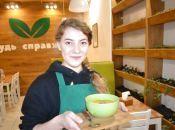Готуємо гарбузовий суп із насінням