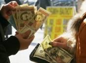 Курс валют на 26 червня: гривню зміцнили