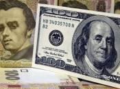 Долар здорожчав - курс валют на 18 липня