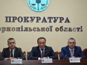 У прокурора Тернопільщини новий заступник