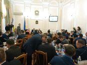 Сесія Тернопільської міської ради (ОНЛАЙН)