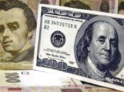 Долар та євро продовжують дешевшати: курс валют на 22 лютого