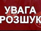 Допоможіть розшукати жителя Тернопільського району