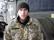 Тернопільські артилеристи читають Шевченка на Донбасі