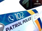 Поліцейські перевірятимуть стан покриття проїзної частини